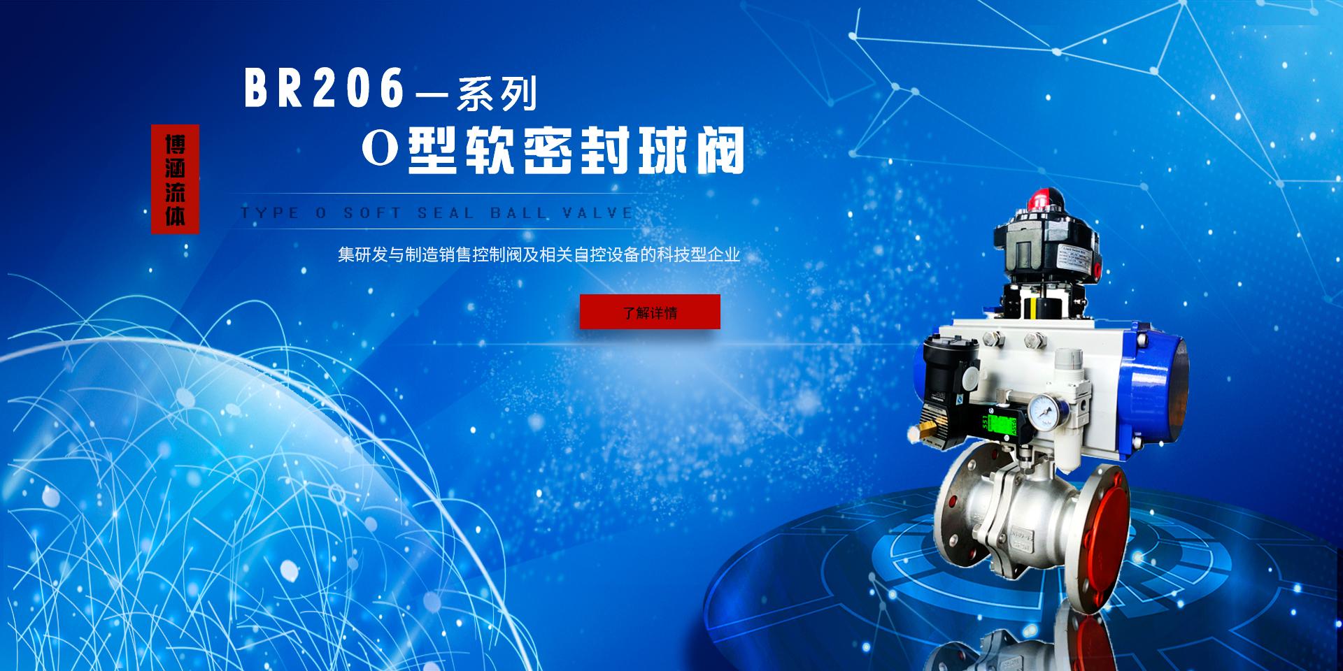 气动调节阀厂家,电动调节阀价格,气动调节阀生产